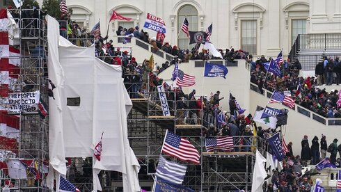 Trump supporters gather outside the Capitol