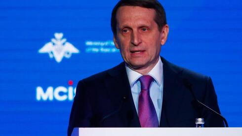 Sergey Naryshkin, head of Russia's Foreign Intelligence Service (SVR)