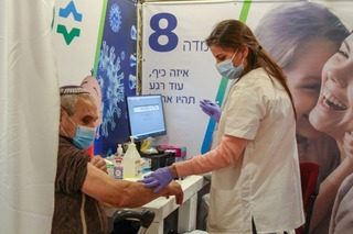 A man inoculated for coronavirus at a vaccination center in Rishon LeTsiyon