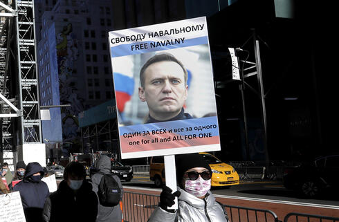 Protesters march down Fifth Avenue calling for the release of the Russian opposition leader Aleksei A. Navalny