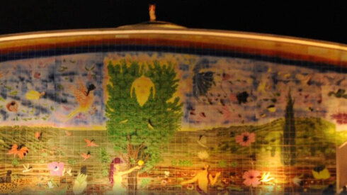 Arik Brauer's mural of Adam and Eve in the Garden of Eden at Castra Mall in Haifa