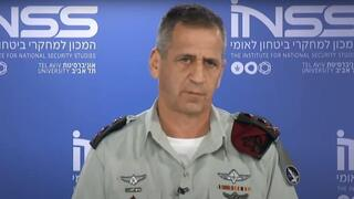 IDF Chief of Staff Aviv Kochavi delivers a warning to terror groups in an INSS speech last month