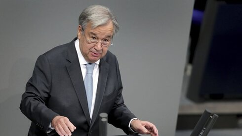 UN Secretary-General Antonio Guterres delivers a speech during a meeting of the German federal parliament, Bundestag, at the Reichstag building in Berlin
