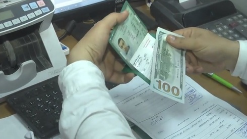 Qatari aid being handed out in Gaza
