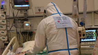 Treating coronavirus patients at Ziv Medical Center in Safed