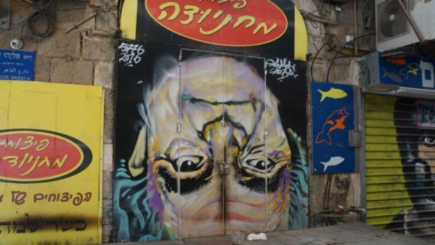 Graffiti at Mahane Yehuda Market in Jerusalem