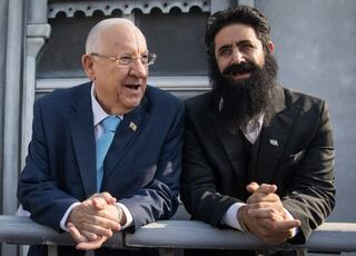 President Reuven (Ruvi) Rivlin and an actor dressed as the father of the Jewish State, Theodor Herzl