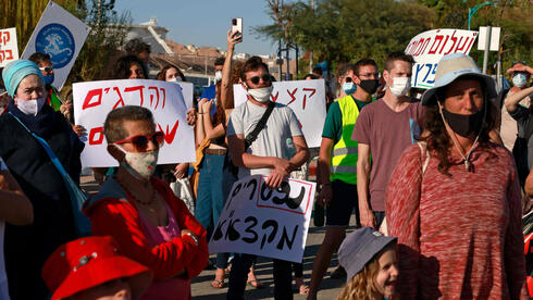 Environmental activists gather for a protest at a parking lot overlooking an oil jetty in Israel's southern Red Sea port city of Eilat, Feb. 10, 2021
