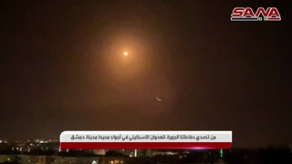 Syrian state TV reports about alleged IDF attack