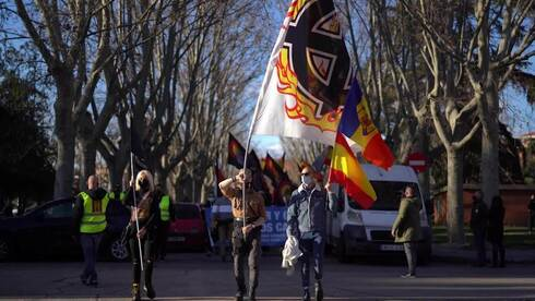 Far-right extremist march in Madrid