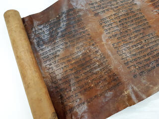 A mid-15th century Esther scroll gifted to the National Library of Israel