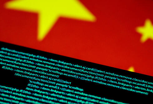 Computer code is seen on a screen above a Chinese flag, illustration