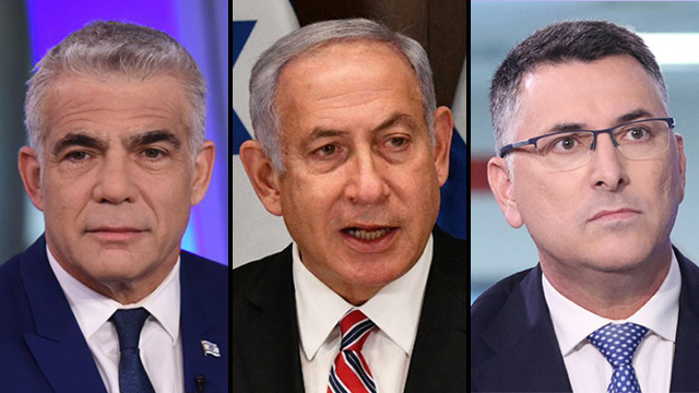 Lapid, Netanyahu and Saar