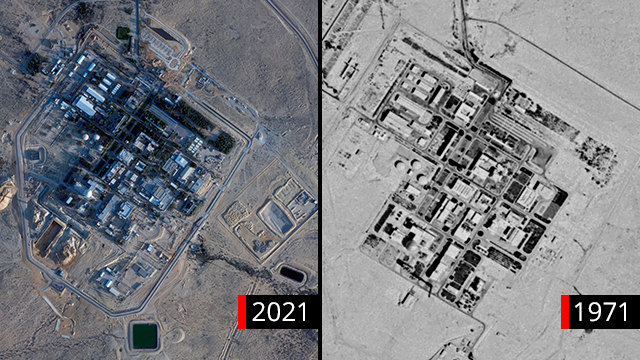 Changes to the Shimon Peres Negev Nuclear Research Center near Dimona