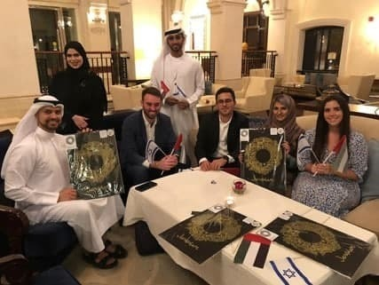 Eyal Biram CEO & Founder of ISRAEL-is with partners in the UAE