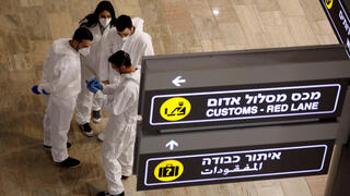Ben Gurion Airport staff wearing hazmat suits