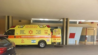Mobile MDA intensive care unit arrives at Be'er Sheva's Soroka Medical Center