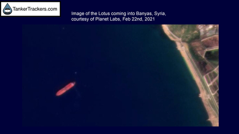 Satellite images of the suspected ship