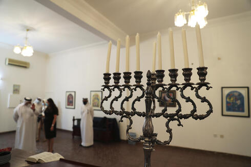 A menorah used during the Jewish holiday of Hanukkah, during a visit by an Israeli delegation to the Jewish Community Synagogue of Bahrain