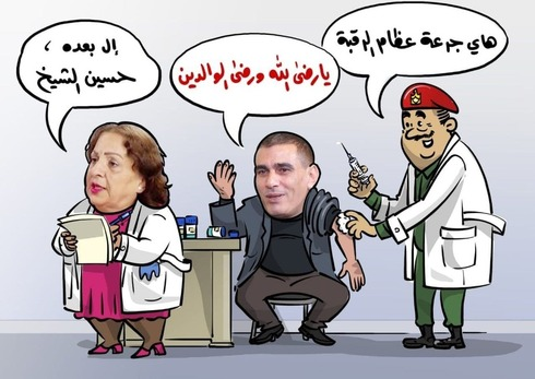 A cartoon depicting the PA Health Minister calling a senior Fatah official to get his jab after Ma'an News Agency founder received his