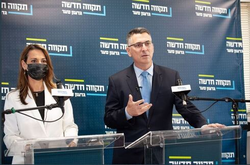 New Hope party leader Gideon Sa'ar and his candidate for Education Minister Yifat Shasha-Biton present their vision for the next government ahead of the March 23 ballot