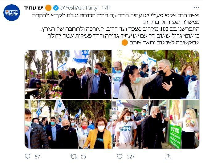 Yesh Atid leader Yair Lapid on the campaign trail posted on his party's Twitter feed