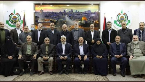 Jamila al-Shanti (bottom row, third from right), the first female delegate to Hamas's powerful political bureau