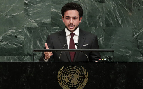 Jordan's Crown Prince Al Hussein bin Abdullah addresses the United Nations General Assembly