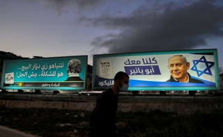 Election billboards for the predominantly Arab Joint List, left, and Prime Minister Benjamin Netanyahu's Likud party