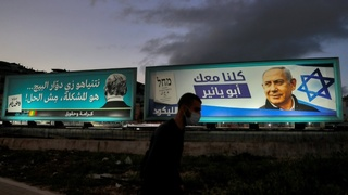 Election campaign billboards for the predominantly Arab Israeli electoral alliance the Joint List (L) and for Israel's right-wing Likud party, bearing a picture of its leader Prime Minister Benjamin Netanyahu