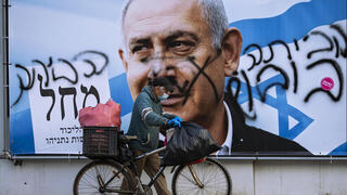 An election campaign billboard of Prime Minister Benjamin Netanyahu is defaced in Ramat Gan