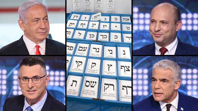 Clockwise from top left: Benjamin Netanyahu, Naftali Bennett, Yair Lapid and Gideon Saar