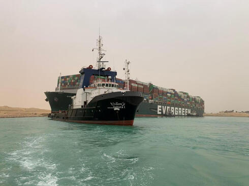 The MV Ever Given container ship hit by strong wind and ran aground in Suez Canal