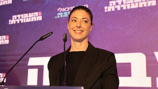 Labor leader Merav Michaeli is the only woman to head a political party in Israel