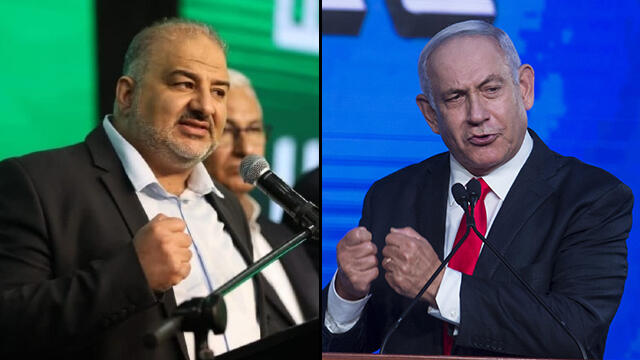 Ra'am leader Mansour Abbas, left, and Likud head Benjamin Netanyahu