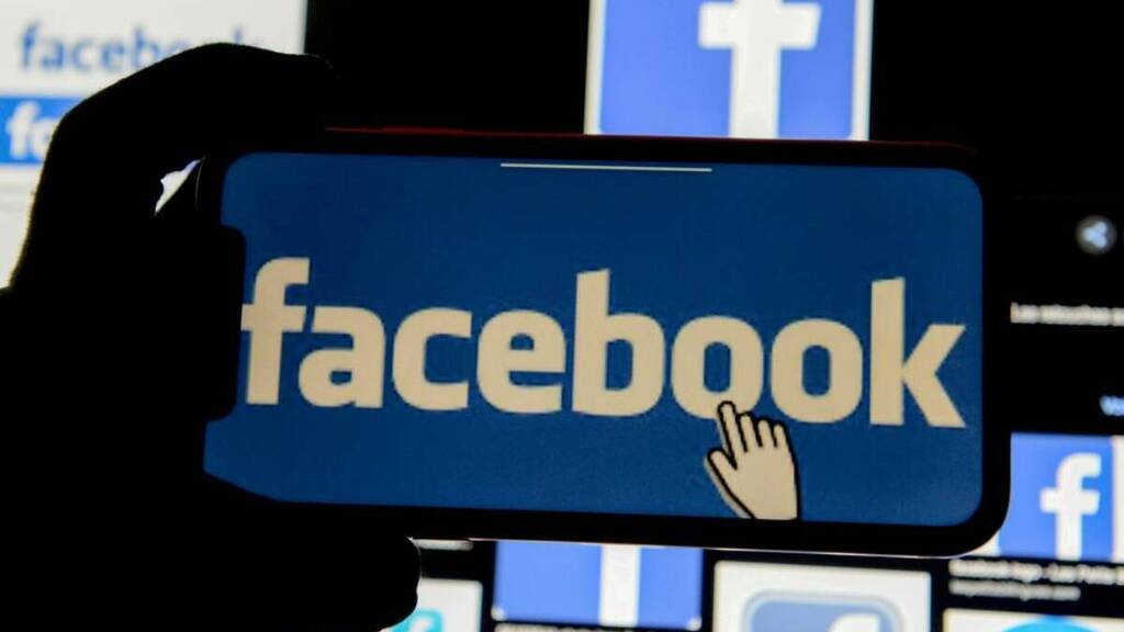 The Facebook logo in an illustration photo