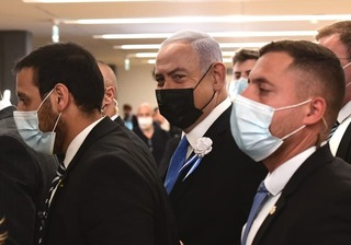 Prime Minister Benjamin Netanyahu at the opening session of the 24th Knesset