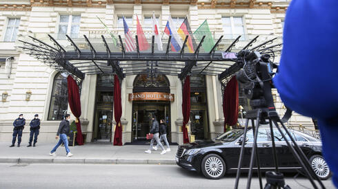 The Grant Hotel in Vienna, site of the nuclear talks with Iran due to resume later in the week
