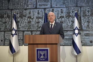 President Reuven Rivlin announcing Tuesday that he was tapping Prime Minister Benjamin Netanyahu to form the next government