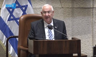 President Reuven Rivlin addresses the new Knesset as it is sworn in, April 6, 2021