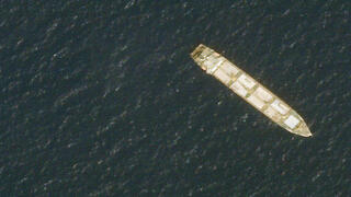 An aerial shot of the Saviz, which is actually the Iranian Revolutionary Guard Corps' floating base