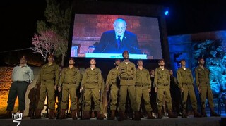 Rivlin's speech at Israel's Holocaust Remembrance Day on Wednesday night