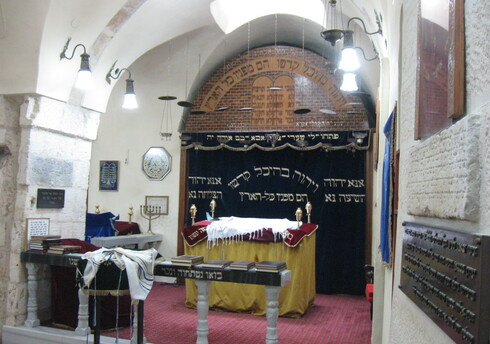 The Karaite synagogue in the Old City of Jerusalem