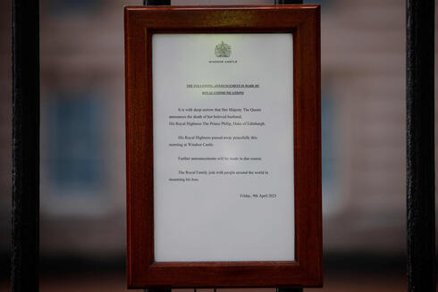 An official notice announcing the death of Prince Philip is seen on the gates of Buckingham Palace on April 9, 2021
