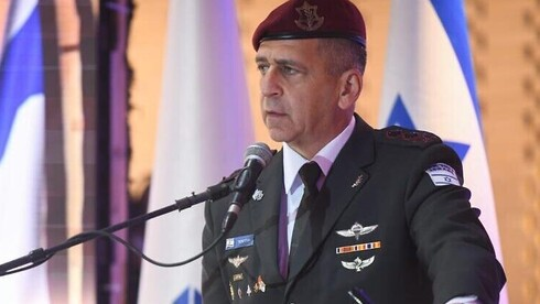 IDF Chief of Staff Aviv Kochavi speaks at a memorial service in Jerusalem on Sunday