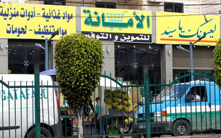 A view shows a market for groceries with a Hezbollah slogan on it in Beirut suburbs, Lebanon, April 16, 2021
