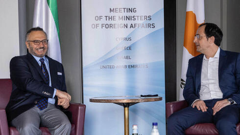 Cyprus Foreign Minister Nikos Christodoulides and Diplomatic Adviser of the President of the UAE Anwar Gargash, in the Cyprioton Friday