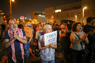 Protesters hold a demonstration against right wing groups taking over houses in Jaffa