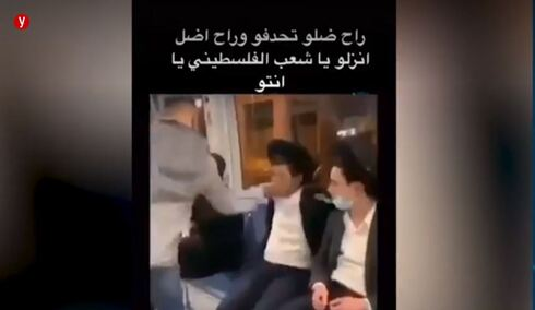 The first video showing an Arab man slapping a yeshiva student on the light rail