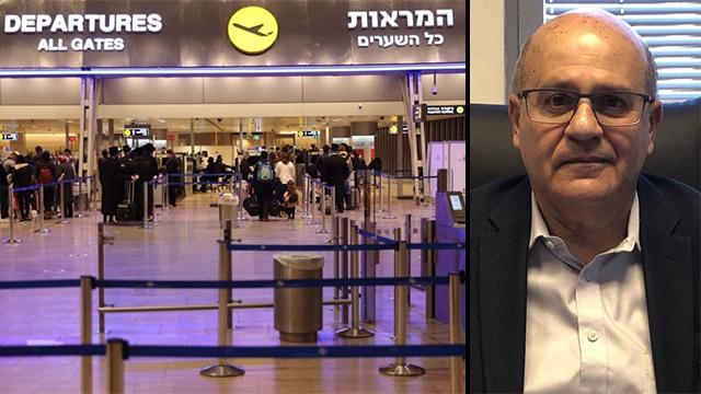Ben Gurion Airport and Health Ministry Director General Prof. Hezi Levi